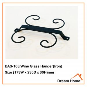 Wine Glass Hanger – Matt Black (4 Glasses)